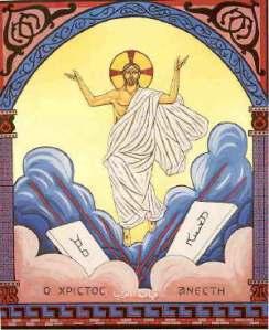 """Jesus Is Risen!"""
